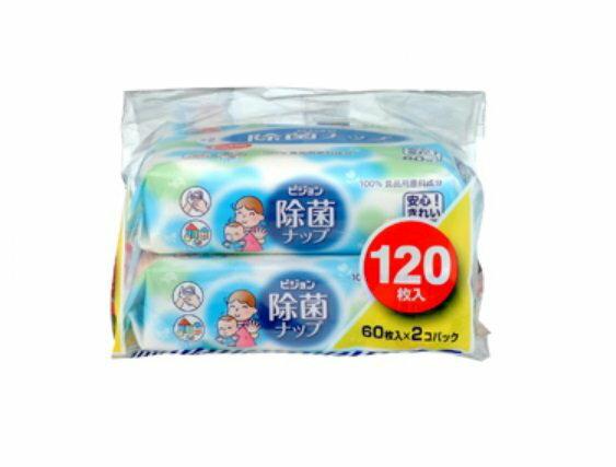 日本【Pigeon 貝親】除菌濕巾(60抽-2包) - 限時優惠好康折扣