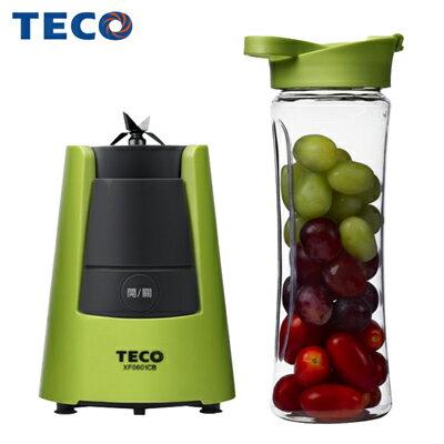 【TECO東元】隨行杯果汁機 XF0601CB