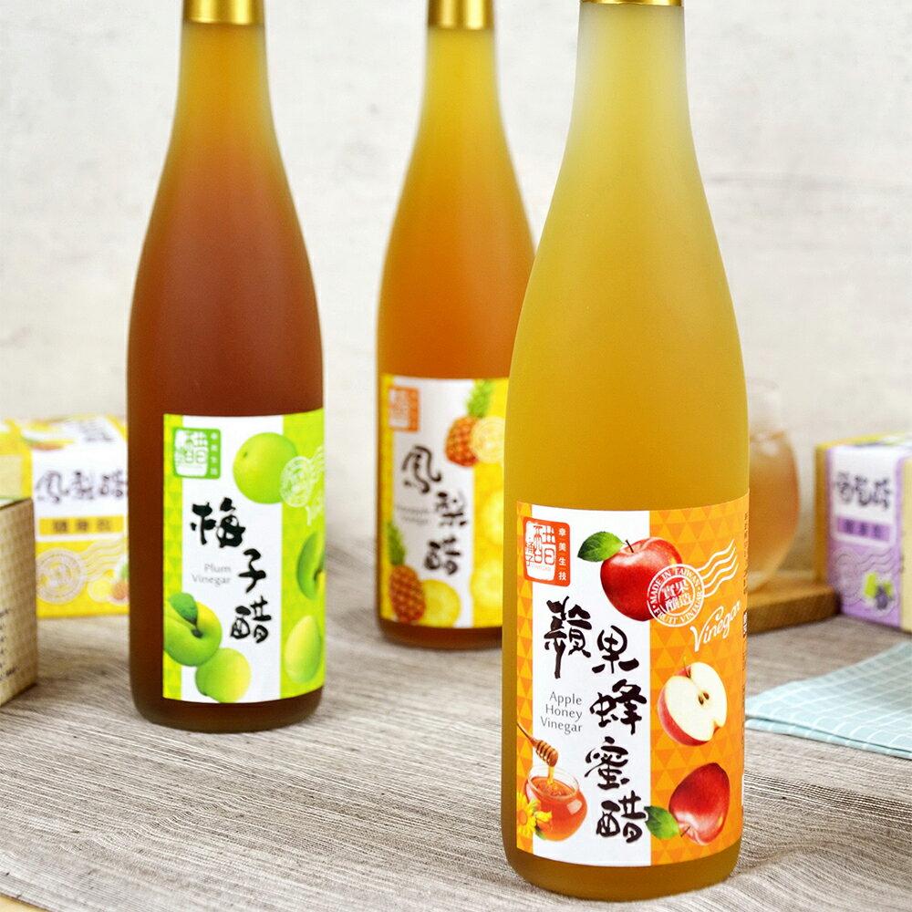 【醋桶子】三年熟成蘋果蜂蜜醋(600ml)免運 2