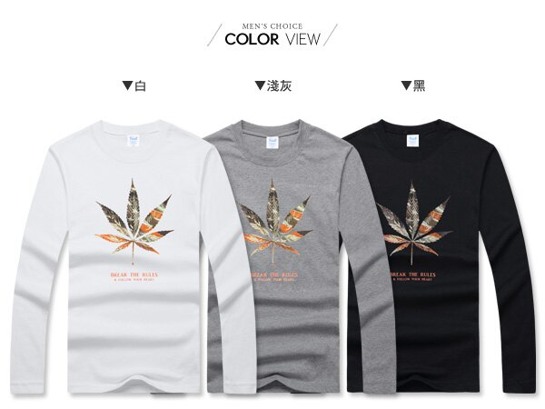 ☆BOY-2☆【PPK86135】休閒燙金大麻葉印花長T 1