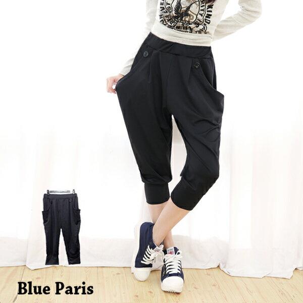 哈倫褲 - 七分褲袋上一釦超彈性細軟冰絲寬鬆飛鼠褲休閒褲 【20822】藍色巴黎 - 現貨
