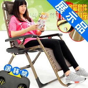 方管雙層無重力躺椅(送杯架)(展示品)無段式躺椅斜躺椅.折合椅摺合椅折疊椅摺疊椅.涼椅休閒椅扶手椅戶外椅子.靠枕透氣網.傢俱傢具特賣會C022-005--Z