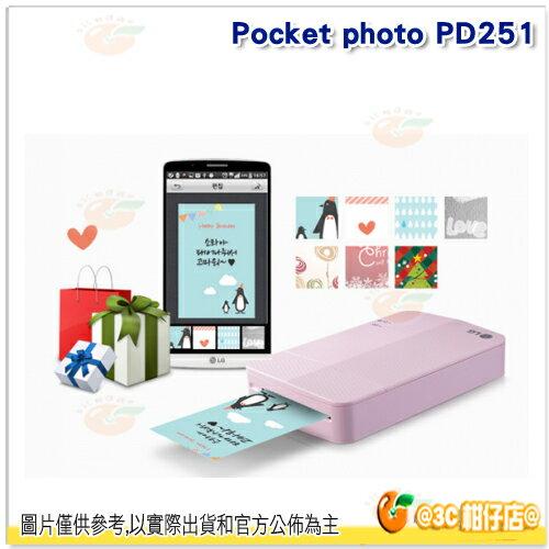 送露營燈+相本 附USB線 LG Pocket Photo PD251 口袋相印機 公司貨 保固一年 手機 相片印表機 印相機 列印機 PD239 新款