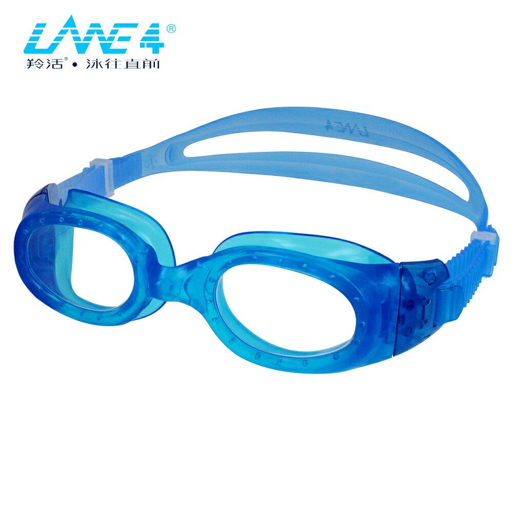 LANE4羚活青少年用抗UV舒適泳鏡 A331 1