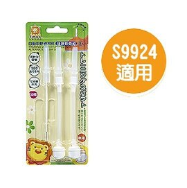 Simba小獅王辛巴 - 自動吸管練習杯替換吸管組 (2入)