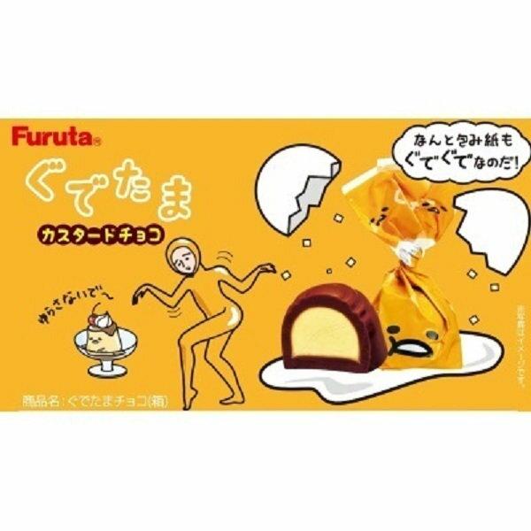 有樂町進口食品 古田 蛋黃哥5粒巧克力 46g J45 4902501017791 1