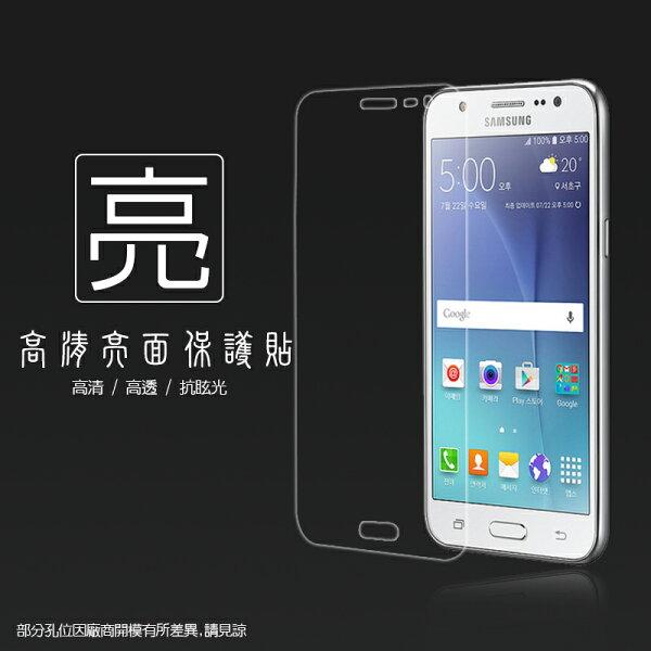 亮面螢幕保護貼 SAMSUNG GALAXY J5 SM-J500 保護貼