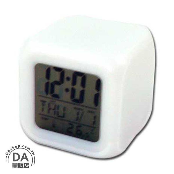 《DA量販店》骰子造型 LED 七彩 變換 電子 鬧鐘 時鐘  夜燈 贈品 禮品(22-008)