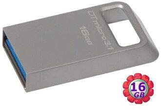 Kingston 16GB 16G 金士頓【DTMC3】DTMC3/16GB DataTraveler Micro USB 3.1 原廠保固 隨身碟