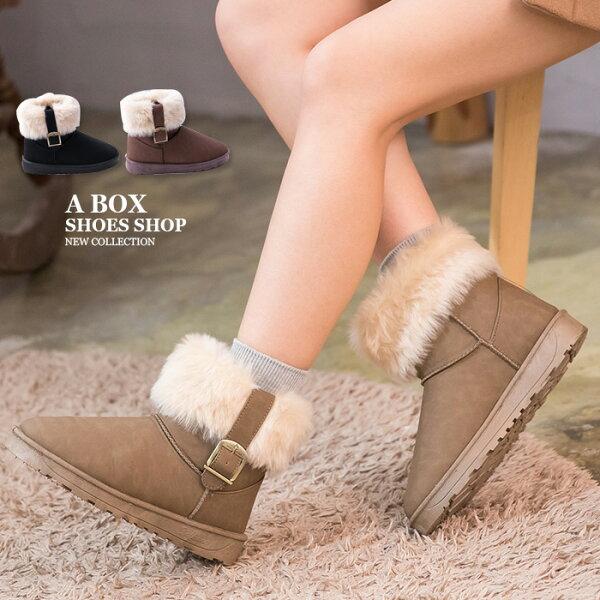 格子舖*【KDF6065】毛茸茸反摺百搭 防水皮革防滑膠底 寒冬絨毛溫暖內裡 短筒雪地靴 雪靴 3色
