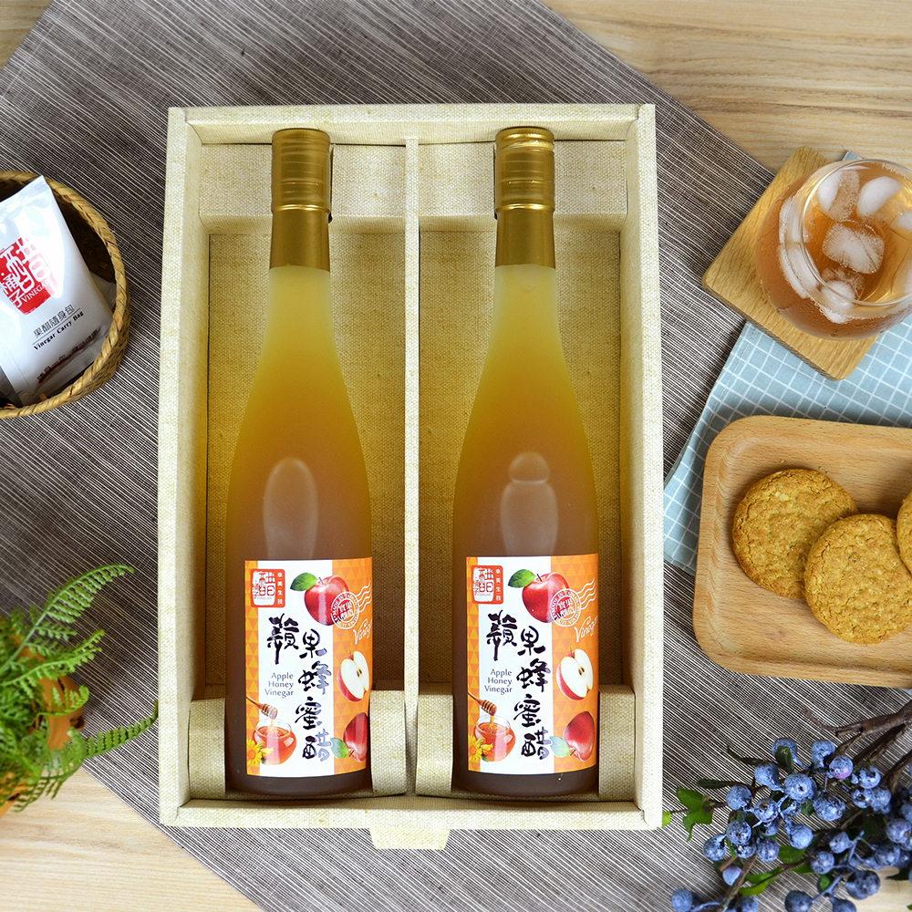 【醋桶子】健康果醋禮盒-蘋果蜂蜜醋1組免運(600mlx2瓶/組) 0
