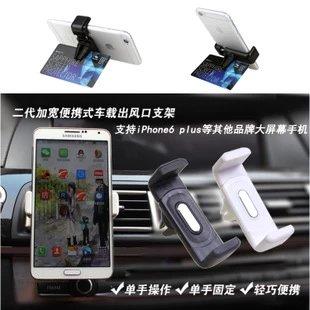 【瞎買天堂x兩用支架】車上/桌上兩用支架 安裝簡單 裝於出風口 不阻擋視線【HRAACR04】 0