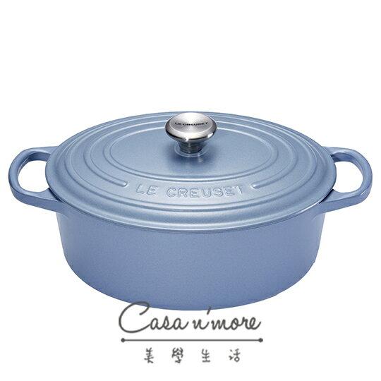 LE CREUSET 鑄鐵鍋 橢圓 新款 LC鍋 27cm  礦石藍