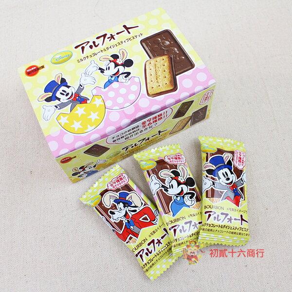 【0216零食會社】日本BOURBON-迪士尼帆船巧克力餅乾