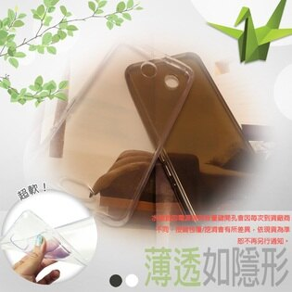 鴻海 InFocus M812  水晶系列 超薄隱形軟殼/透明清水套/矽膠透明背蓋
