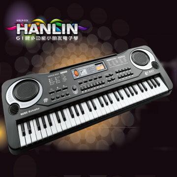 【風雅小舖】兒童電子琴 61鍵音樂多功能電子琴樂器 專業電子琴批發 HANLIN-6104
