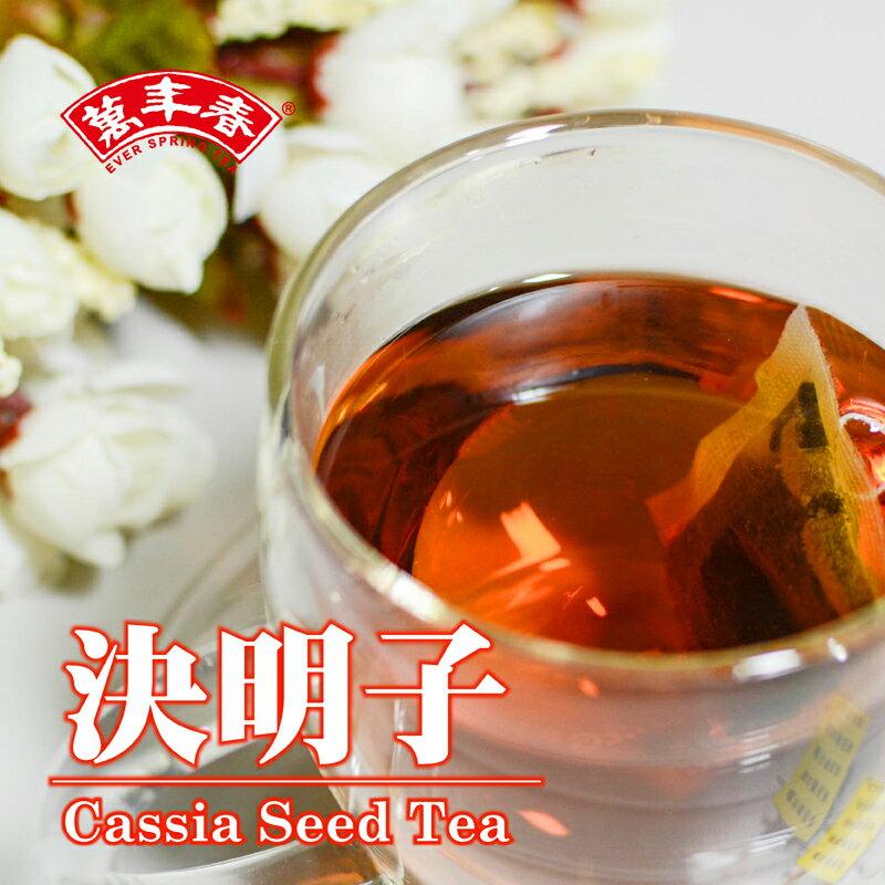 《萬年春》防潮決明子茶包2g*100入/盒 0