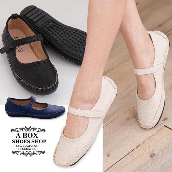 格子舖*【AIDN816】MIT台灣製 甜美嚴選淑女款 舒適接縫線豆豆底 止滑圓頭平底包鞋 3色 0