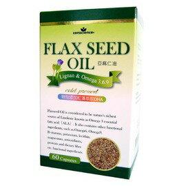 光禾館~康心亞麻仁油軟膠囊 FLAXSEED OIL亞麻仁油富含Omega-3、Omega-6、Omega-9 等不飽和脂肪酸藻類DHA