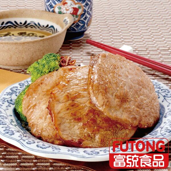 【富統食品】烤肉趣 - 照燒肉排 (40g/片;10片/包)