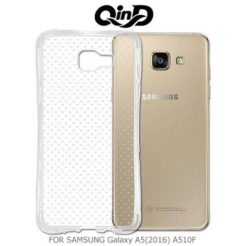 【愛瘋潮】QIND 勤大 SAMSUNG Galaxy A5(2016) A510F 氣囊防摔套 氣囊保護 背殼 防摔殼 手機殼
