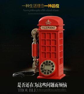 古制工藝-英國電話亭古董旋轉撥號  仿古老式電話機復古轉盤座機十天預購+現貨