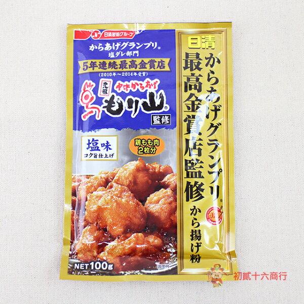 【0216零食會社】日清_炸雞塊調味粉(甘鹽味)100g