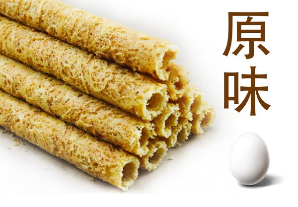 【阿哥手工蛋捲】原味 3包入/15支蛋捲禮盒【蛋奶素】