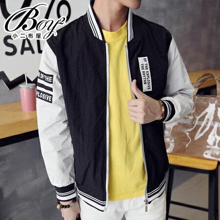 ☆BOY-2☆【NQ98015】美式休閒夾克男裝飛行外套 - 限時優惠好康折扣