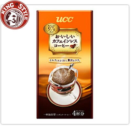 金時代書香咖啡~UCC~上島咖啡 旨味香醇咖啡~盒裝 ^(32g^)