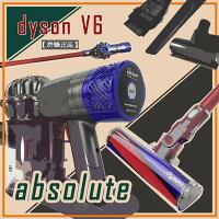 戴森Dyson到開發票Dyson V6 absolute SV09 6吸頭 V6 升級 V8萬能吸頭 主吸頭有 HEPA Fluffy+ sv10 v8 sv07