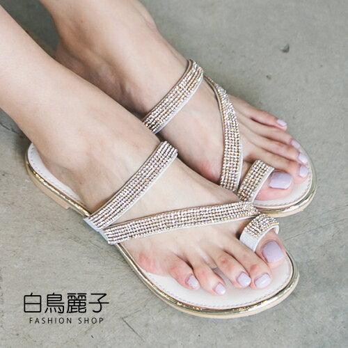 水鑽套趾平底拖鞋.白鳥麗子TC3101