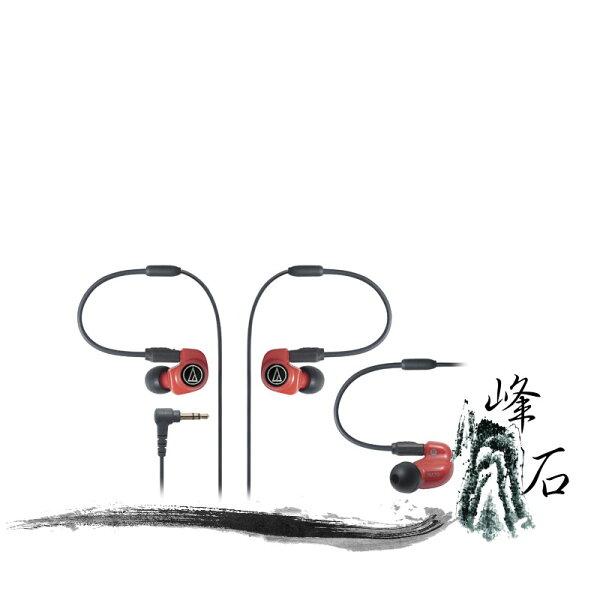 樂天限時促銷!平輸公司貨 日本鐵三角 ATH-IM70  雙動圈耳塞式耳機