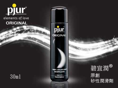 [漫朵拉情趣用品]Pjur 碧宜潤原創矽性潤滑液 30ml DM-9103512