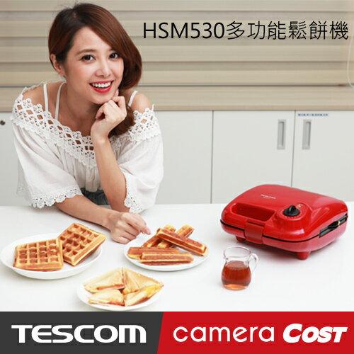 TESCOM HSM530鬆餅機