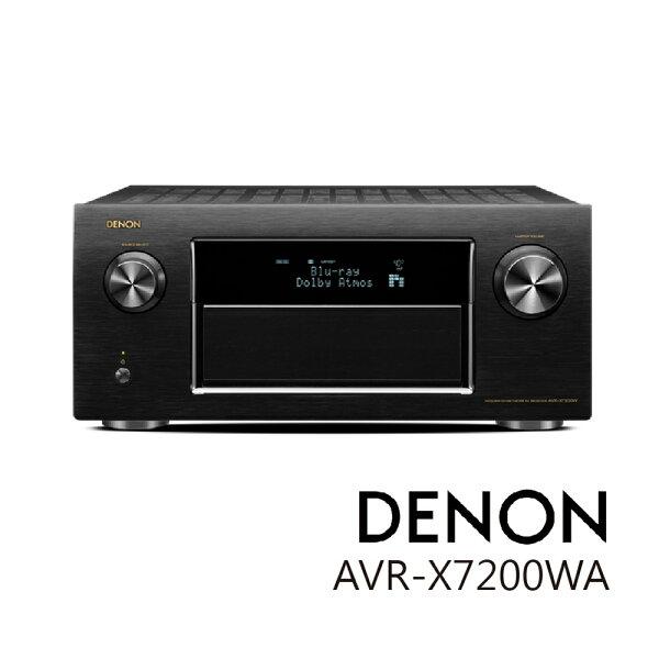 【DENON】AVR-X7200WA  9聲道 Wi-Fi 藍牙及 Dolby Atmos® 網路劇院擴大機
