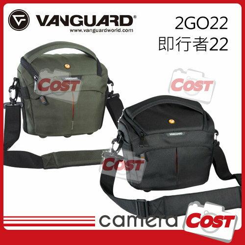 Vanguard 即行者 2GO 22 即行者22 22 單肩相機攝影包 單肩包 適一機1-2鏡 免運 0