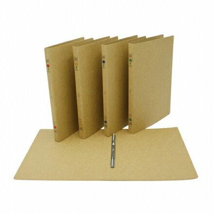 【自強牌】 SG902 環保中間彈簧夾(需打二孔使用)/檔案夾/資料夾A4 (牛皮色)12個/箱