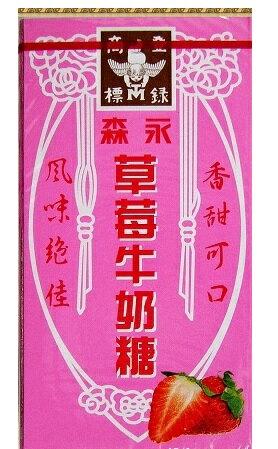 『121婦嬰用品館』森永 牛奶糖 - 草莓 0
