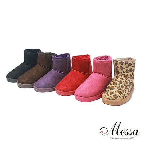 【Messa米莎】超人氣繽紛短筒雪靴-六色