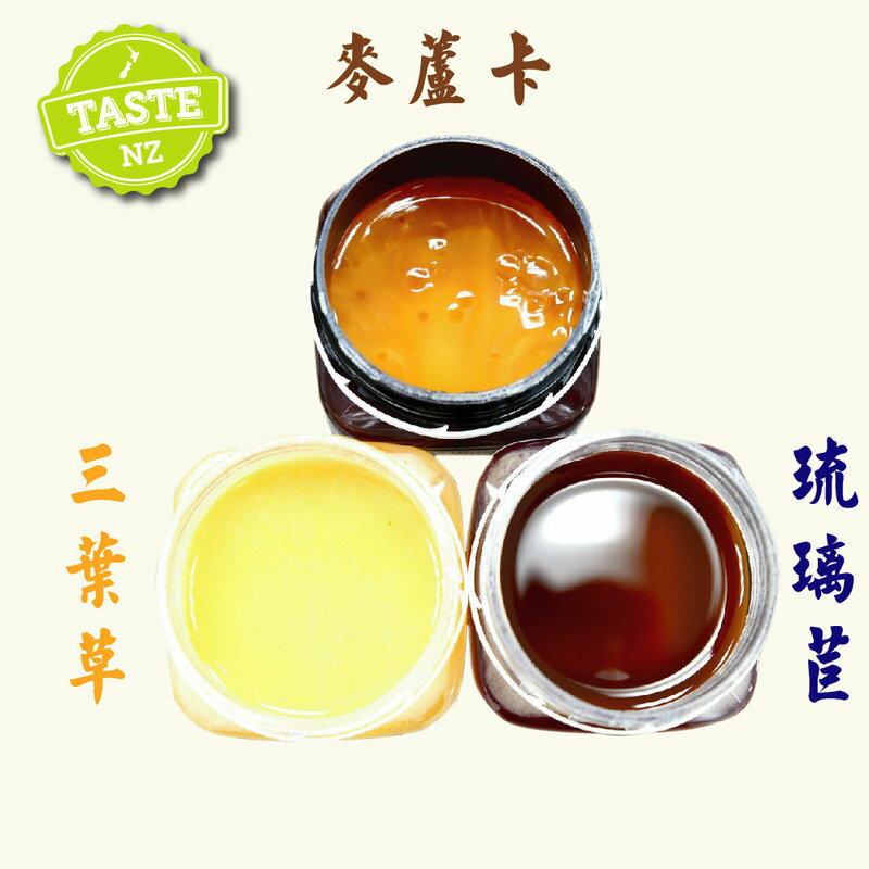 【壽滿趣】Sweet Nature - 紐西蘭進口 蜂蜜禮盒3入組(麥蘆卡Manuka MGO200+、琉璃苣、三葉草) 2