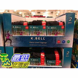 [限量促銷至10/23 如果沒搶到鄭重道歉] K.Bell 女彈性刷毛緊身褲兩入 (多種顏色尺寸選擇) _W99537