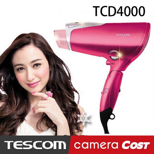 ★膠原蛋白 美髮神器★TESCOM TCD4000TW 美髮膠原蛋白吹風機 護髮吹風機 桃 粉 0
