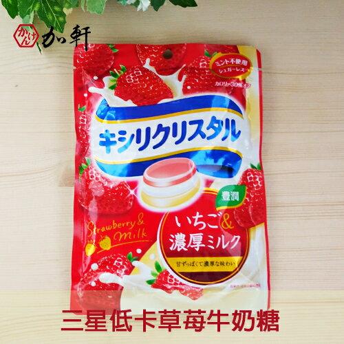 《加軒》日本三星低卡薄荷糖 草苺牛奶/咖啡/牛奶