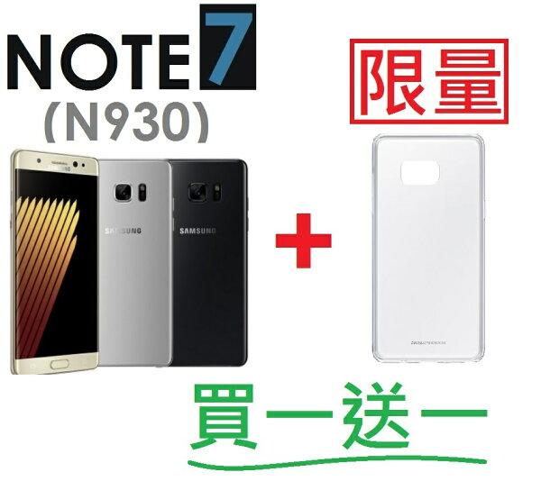 【限量】三星 Galaxy Note7 八核心 5.7吋 4G/64G 智慧型手機旗艦機(送原廠透明薄型背蓋)NOTE 7