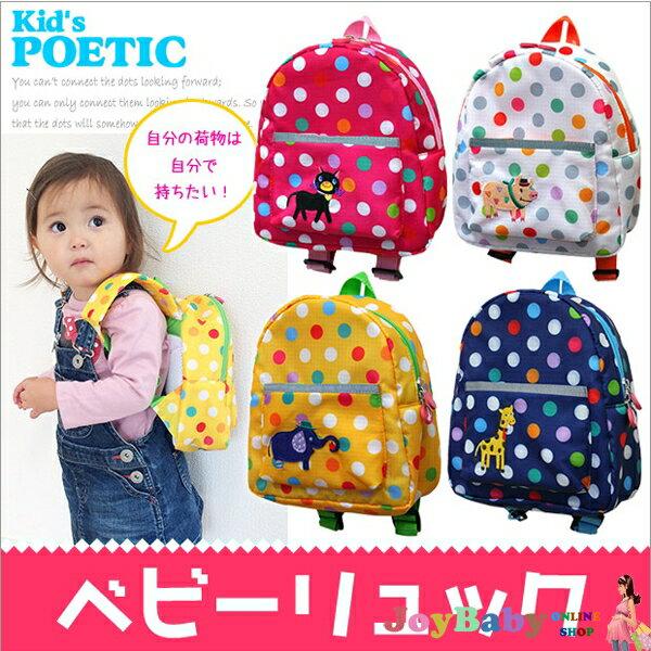 媽媽包/後背童包/KNICK KNACK日本直送輕量防潑水兒童背包(小款)【JoyBaby】