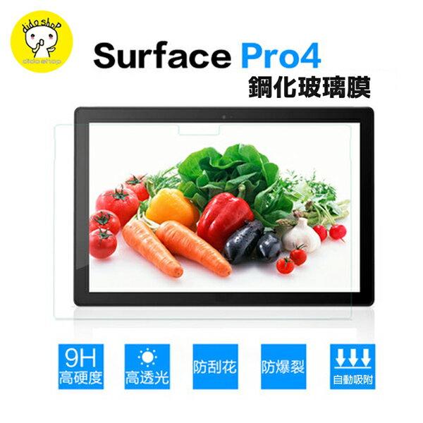 Surface Pro 4 12.3吋 鋼化玻璃膜(FA097-3)