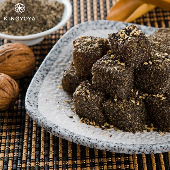 金魚屋日式手作~黑糖芝麻蕨餅 ~~^~❤小時候懷念的味道❤^~軟Q的黑糖蕨餅 裹上新鮮烘炒