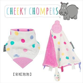 ✿蟲寶寶✿【Cheeky Chompers】Neckerchew 全世界第一個咬咬兜+咬咬巾組合 -彩虹泡泡《現+預》