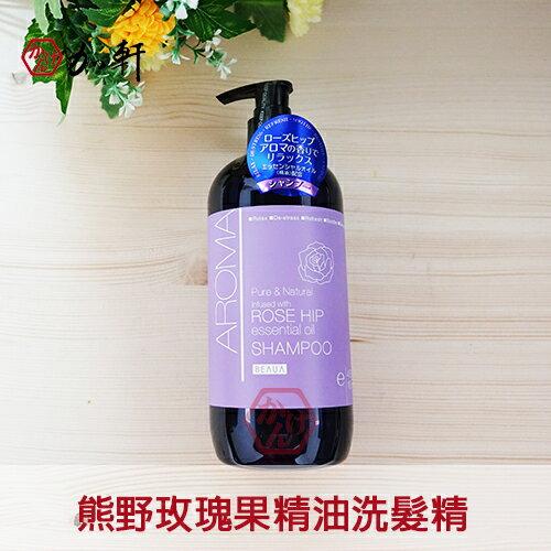 《加軒》日本熊野玫瑰果精油洗髮精